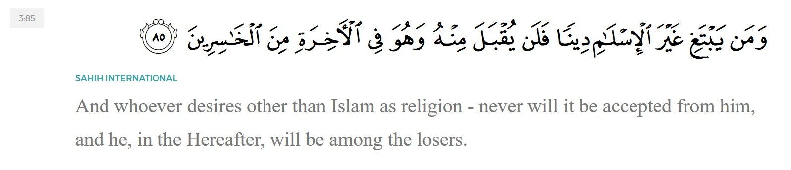 Quran about Islam3
