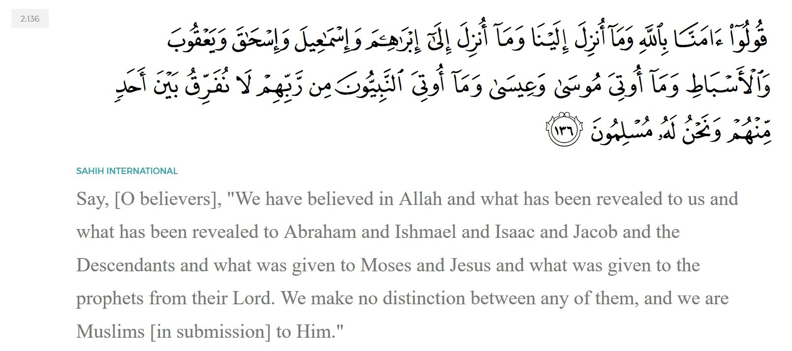 Quran about Islam4