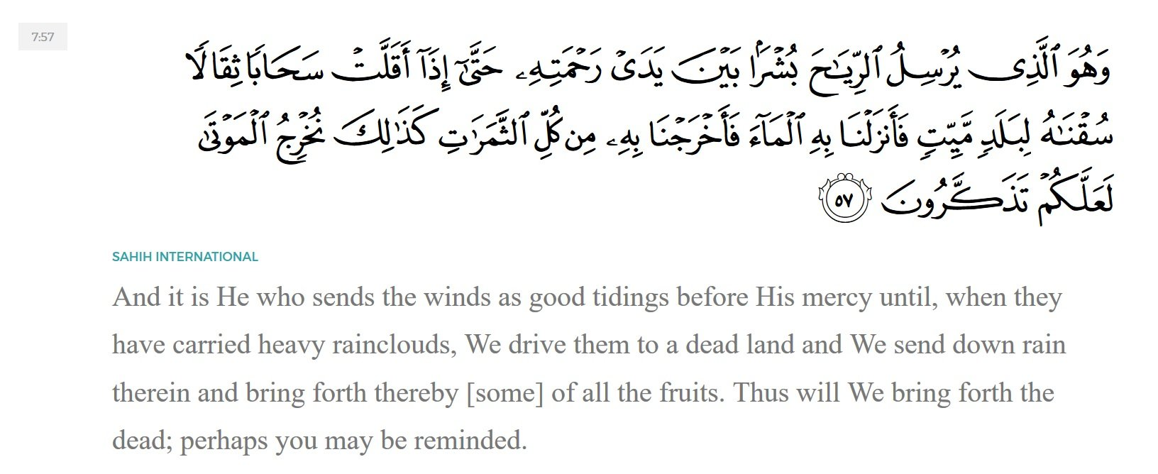 Quran about WaterCycle